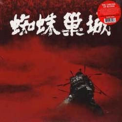 Masaru Sato – The Throne Of Blood - LP Vinyl Album Coloured White