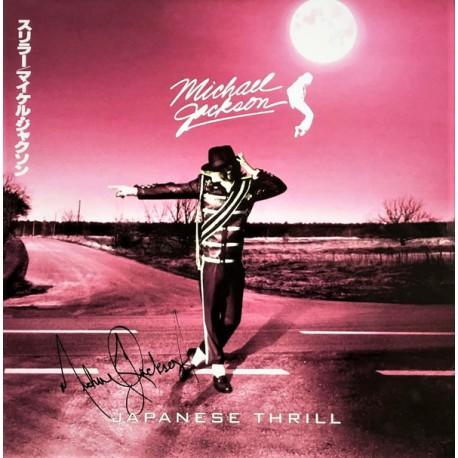 Michael Jackson – Japanese Thrill -Double LP Vinyl Album - Disco Funk Music