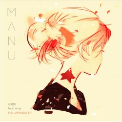 Manu ( Dolly ) -Tenki Ame - 天気雨 - The Japanese - LP Vinyl Album