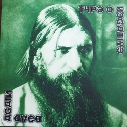 Type O Negative ‎– Dead Again - Double LP Vinyl Album - Heavy Doom Metal
