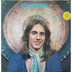 Manuel Göttsching / Ash Ra Tempel – Inventions For Electric Guitar - LP Vinyl Album - Krautrock Ambient