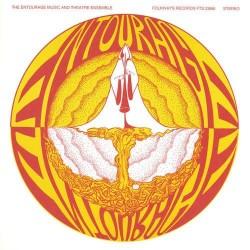 The Entourage Music & Theatre Ensemble - 1st Album LP Vinyl - Experimental Krautrock