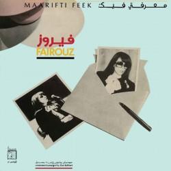 Fairuz - Maarifti Feek - LP Vinyl Album - World Music Lebanon