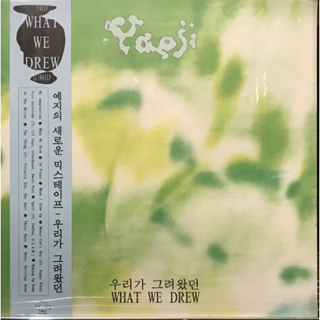 Yaeji – What We Drew - LP Vinyl Album - Leftfield Dance Pop