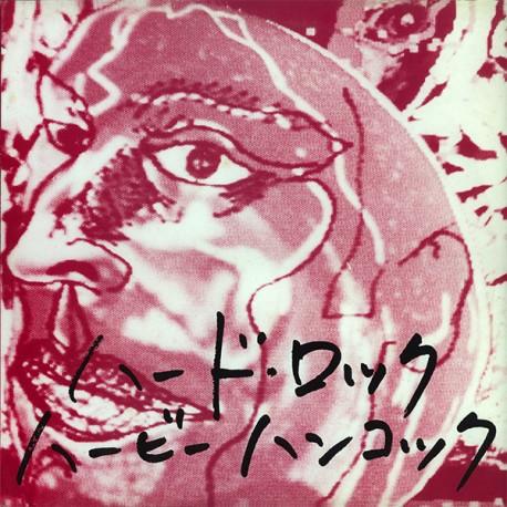 Herbie Hancock - Scandal Featuring Patty Smyth – Hardrock - Warrior Maxi Vinyl 12 inches - Promo Japan - Free Jazz Electro