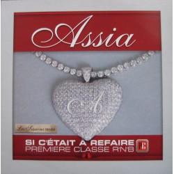 Assia - Si C'était A Refaire - Maxi Vinyl 12 inches Promo - RnB Français