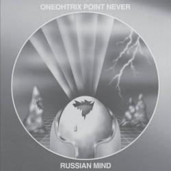 Oneohtrix Point Never - Russian Mind - RSD 2021 - LP Vinyl Album Coloured - Disquaire Day