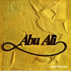Ziad Rahbani - Abu Ali - EP 12 inches - Oriental Disco