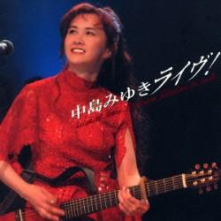 Miyuki Nakajima (中島みゆき) - Live at Sony Pictures Studios in L.A. - J Pop Music - 1st press with OBI