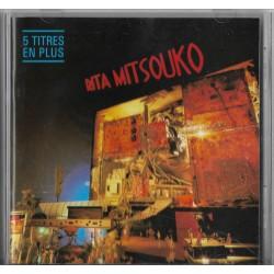 Rita Mitsouko - 1st album CD Rita Mitsouko - Rock Français