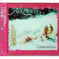 Alizée - Gourmandises - Taiwan Edition CD Album