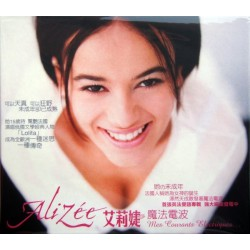 Alizée – Mes Courants Electriques… - Taiwan Edition CD Album