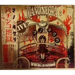 Mano Negra ( Manu Chao ) - In The Hell Of Patchinko - CD Album