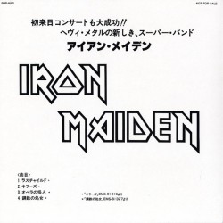 Iron Maiden / Michael Schenker ‎– Special D.J. Copy Japan LP
