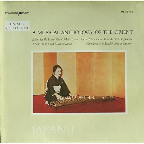 Kōtō Ishikawa / Kengyō Yamada - Japan I - Sōkyoku - LP Vinyl