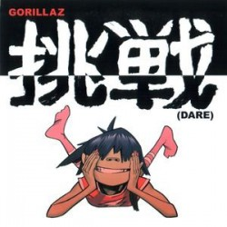 Gorillaz ‎- Dare - CD Single Promo