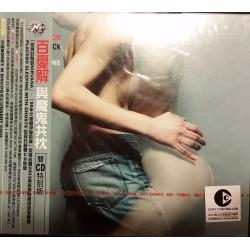 Placebo - Sleeping With Ghosts - CD Album avec Obi