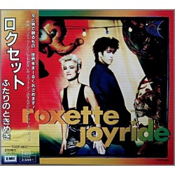 Roxette ‎- Joyride - CD Album