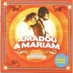 Amadou & Mariam ‎– Dimanche À Bamako - Double LP Vinyl - Coloured Orange + CD
