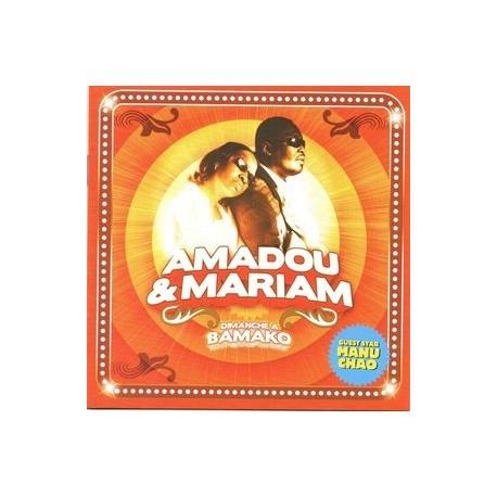 Amadou & Mariam – Dimanche À Bamako - Double LP Vinyl - Coloured Orange + CD