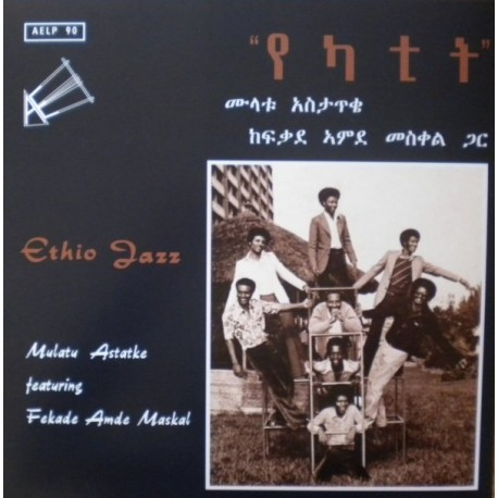 Mulatu Astatke Featuring Fekade Amde Maskal – Ethio Jazz - LP Vinyl
