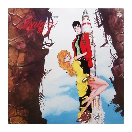 You & The Explosion Band – Lupin The 3rd (Original Soundtrack) - LP Vinyl