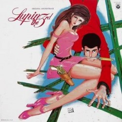 You & The Explosion Band ‎– Lupin The 3rd (Original Soundtrack) - LP Vinyl