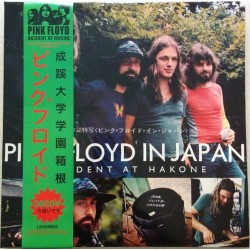 Pink Floyd ‎– Pink Floyd In Japan - Incident At Hakone - Coloured Green - Double LP Vinyl