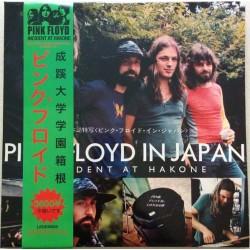 Pink Floyd – Pink Floyd In Japan - Incident At Hakone - Coloured Green - Double LP Vinyl