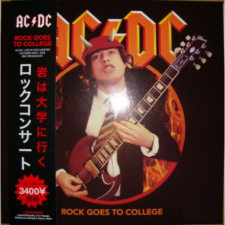 AC/DC – Rock Goes To College - Coloured Vinyl - LP Album with OBI and Tourbook