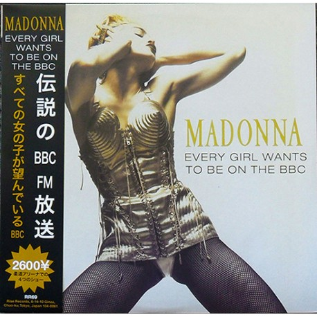 Madonna ‎– Every Girl Wants To Be On The BBC - Double LP Vinyl - Coloured Green