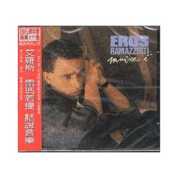 Eros Ramazzotti - Musica E - CD Album - Taiwan Edition with Obi