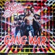 Prince Charles And The City Beat Band – Gang War - LP Vinyl Album