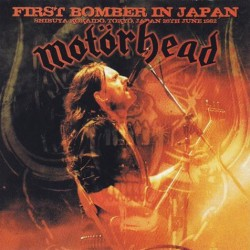 Motörhead – First Bomber In Japan - LP Vinyl Album - Coloured Orange