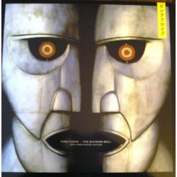 Pink Floyd ‎– The Division Bell 20th Anniversary - LP Vinyl Album