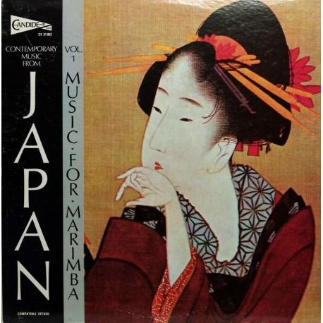 Contemporary Music From Japan Vol. 1 Music For Marimba - LP Vinyl Album