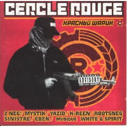 Cercle Rouge - Compilation - Double LP Vinyl Album