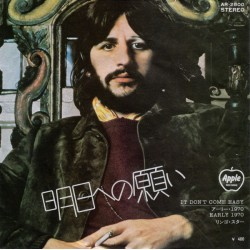 Ringo Starr ‎– It Don't Come Easy - Early 1970 - Vinyl 7 inches 45 RPM Japan