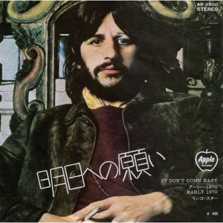 Ringo Starr – It Don't Come Easy - Early 1970 - Vinyl 7 inches 45 RPM Japan