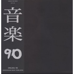Ongaku 90 - Underground Music From Japan - Compilation - LP Vinyl Album