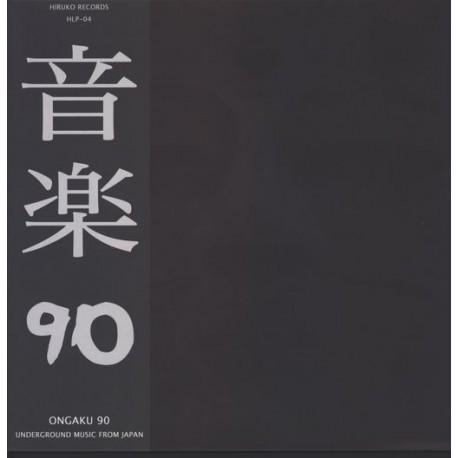 Ongaku 90 - Underground Music From Japan - Compilation - LP Vinyl Album
