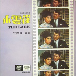 Musique de Film - The Lark - Singapore - LP Vinyl