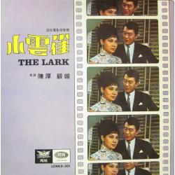 Musique de Film - The Lark - Singapore - LP Vinyl