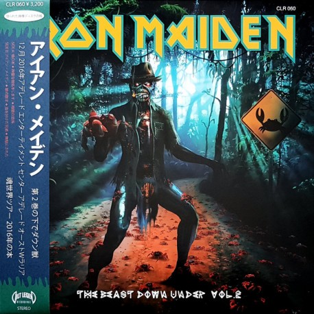 Iron Maiden – The Beast Down Under Vol.2 - LP Vinyl Album + OBI - Coloured