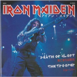 Iron Maiden ‎– Death Or Glory - The Trooper - Vinyl 7 inches - Coloured Red