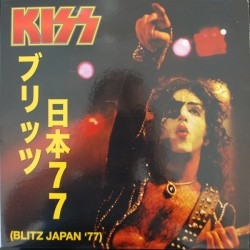 Kiss ‎– Blitz Japan '77 - LP Vinyl Album Coloured White