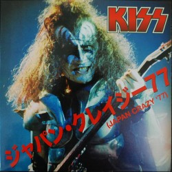 Kiss ‎– Japan Crazy '77 - LP Vinyl Album Coloured Green
