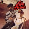 Little Beaver – Joey - LP Vinyl Album
