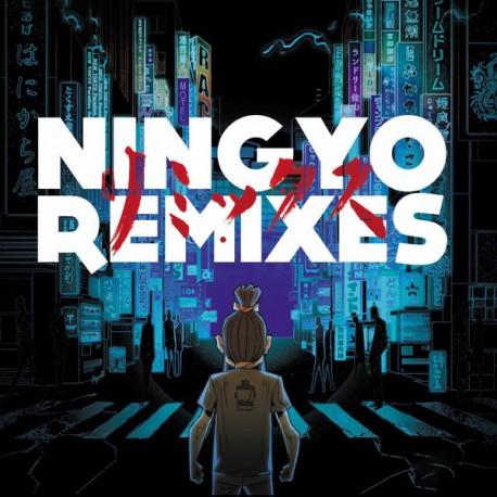Senbeï – Ningyo Remixes - LP Vinyl Album