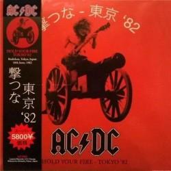 AC/DC – Hold Your Fire - Tokyo '82 - Double LP Vinyl Album Coloured + Tour Program